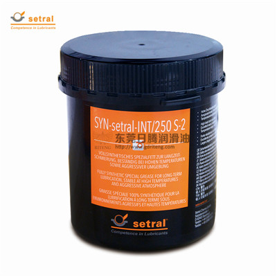 SYN-setral-INT/250S-2